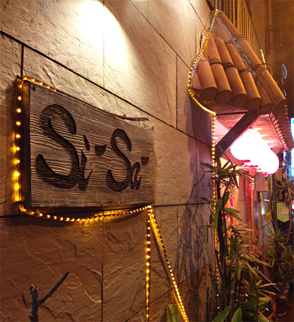 沖縄料理Si-Sa-健軍店