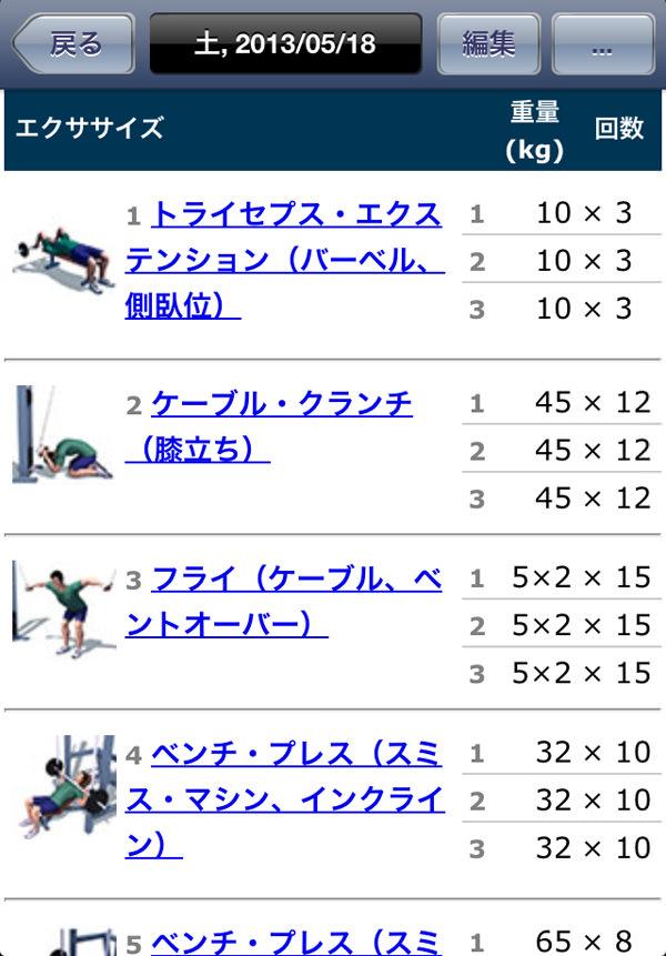2013-05-19-11.16.27_mini