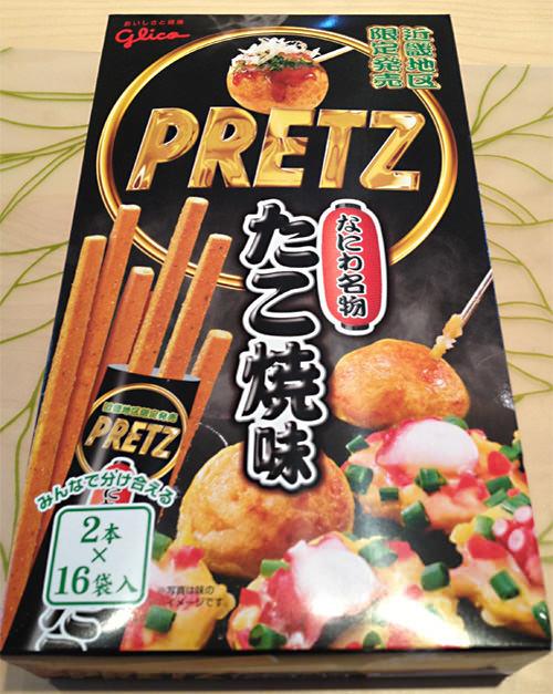 ジャイアントプリッツたこ焼き味