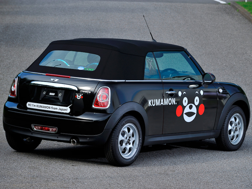 kumamon mini
