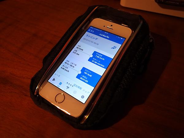 iphoneを入れた