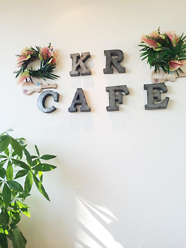 コナリゾートカフェ
