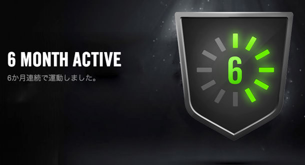 6 month active
