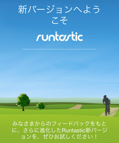 runtastic 5.0