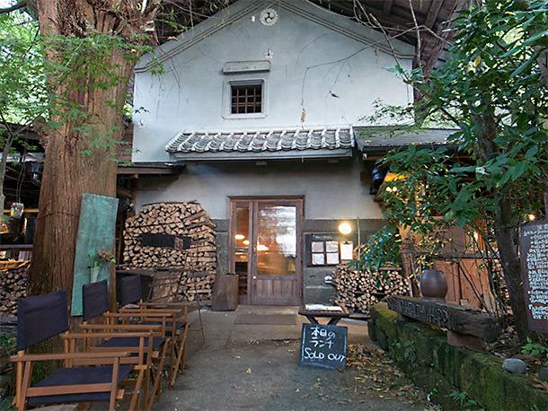 南小国町にあるカフェ
