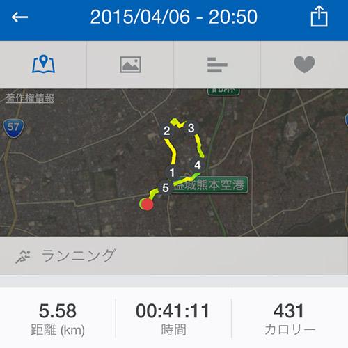 20150406running
